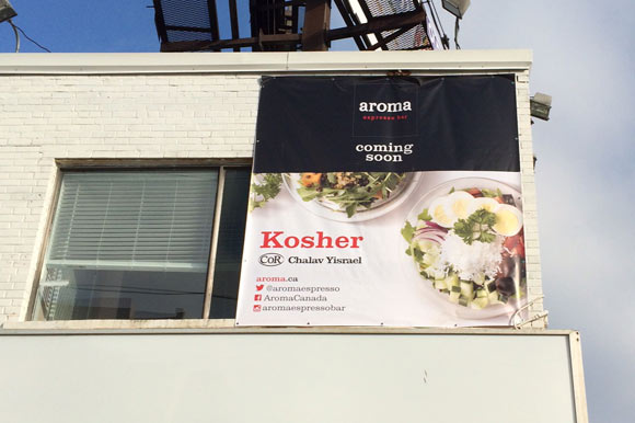 Aroma To Open First Kosher Location
